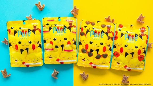 『ポケモン』x「ピュレグミ」コラボ第二弾!夏を感じるピカチュウの描き下ろしコラボパッケージが登場