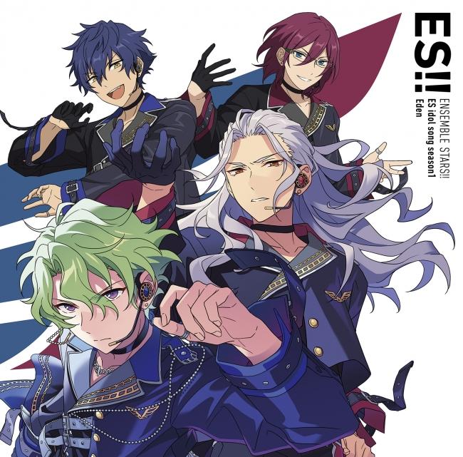 『あんスタ』アイドルソングCDシリーズ第3弾「Eden」の CDジャケット&試聴動画公開!