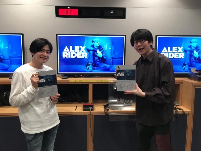 花江夏樹さん&下野紘さんが親友役の吹き替えに抜擢!少年スパイの活躍と成長を描いたドラマ『アレックス・ライダー』に注目