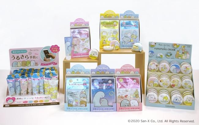 『すみっコぐらし』フェイスマスクとハンド&ネイルクリームが販売決定!プレゼントにもぴったりなキュートなパッケージ