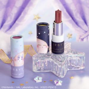 「一番コフレ 星のカービィ KIRBY'S HOPPE ~star gift collection~」C賞 お星さまのルージュ