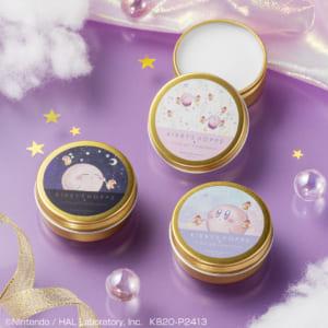 「一番コフレ 星のカービィ KIRBY'S HOPPE ~star gift collection~」E賞 ふんわり香るソリッドパフューム