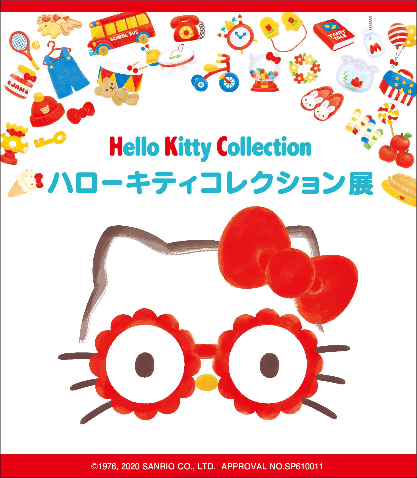 『サンリオ』ハローキティコレクション展が京都で開催!グッズの年代順展示やフォトスポットが登場