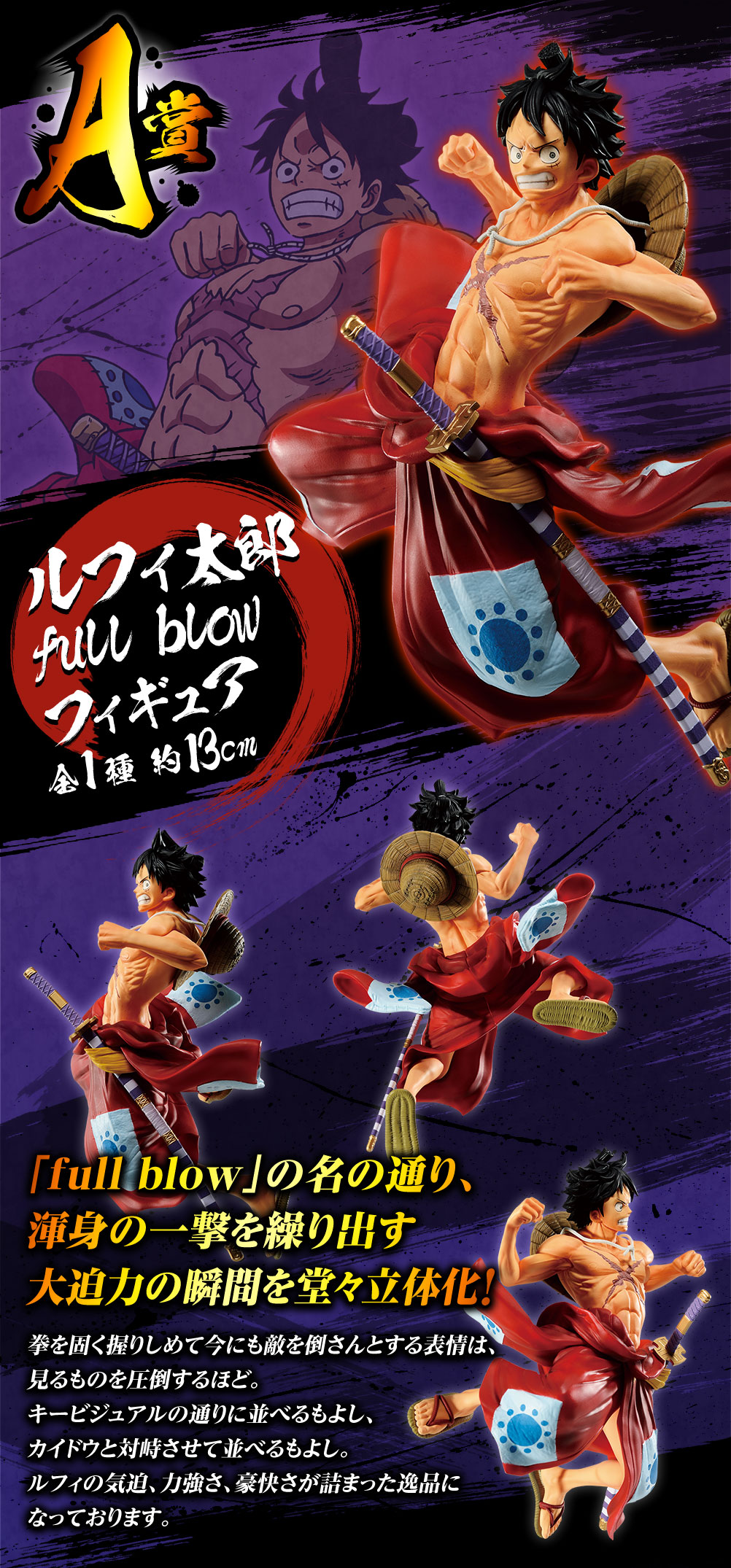 『ONE PIECE』完結まで「あと5年 ... - ORICON NEWS
