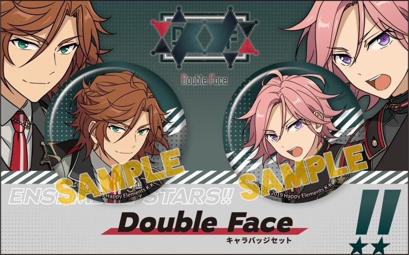 『あんスタ』発表されたばかりの新ユニット「Double Face」グッズが早速登場!
