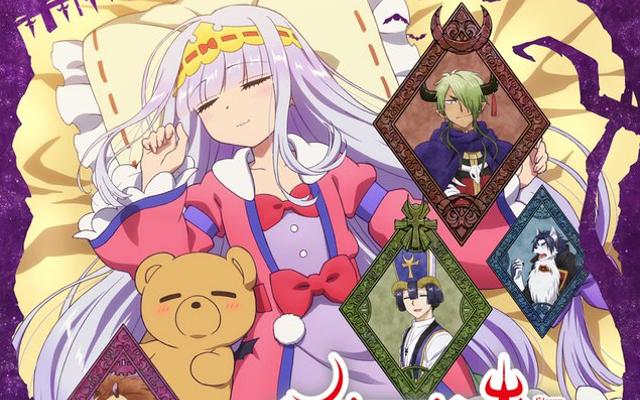 TVアニメ『魔王城でおやすみ』2020年10月放送決定!キービジュアル&スヤリス姫が安眠を求めて奮闘するPV公開