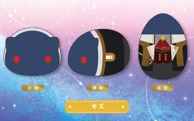 『魔法使いの約束』動物をモチーフにしたぬいぐるみシリーズ「もちフレ」が登場!