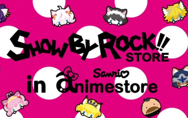「SHOW BY ROCK!!STORE」期間限定オープン!限定グッズの販売&キャラクターの等身大パネルも設置