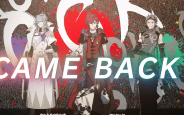 『幕末Rock 虚魂』超魂團5年ぶりの新曲「CAME BACK」MV公開!パワフルで疾走感あふれるロックチューン