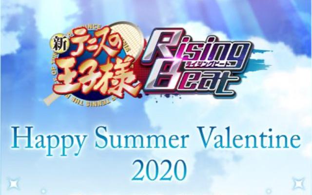 『テニプリ』期間限定ショップ「Happy Summer Valentine 2020」渋谷マルイで開催決定!