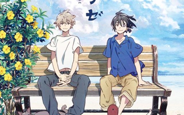BL劇場アニメ『海辺のエトランゼ』主題歌がMONO NO AWAREの書き下ろし楽曲「ゾッコン」に決定!