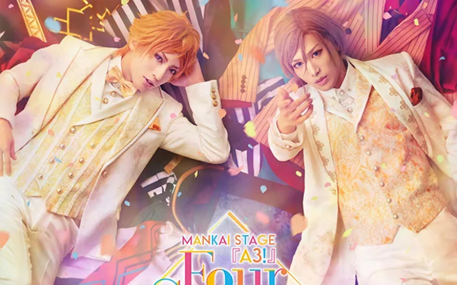 『エーステ』x「アニメイトカフェ」コラボ決定!本日7月30日より予約受付開始