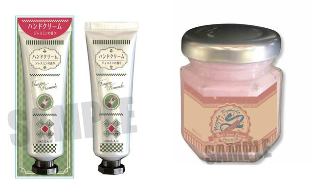 『鬼滅の刃』ハンドクリーム、アロマバスボトルなど…和レトロチックなパッケージの美容アイテムが登場!