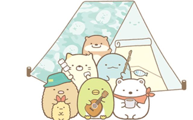 『すみっコぐらし』カードゲーム第2弾が発売決定!夏のレジャーにぴったりなテント作りを目指すカードゲーム