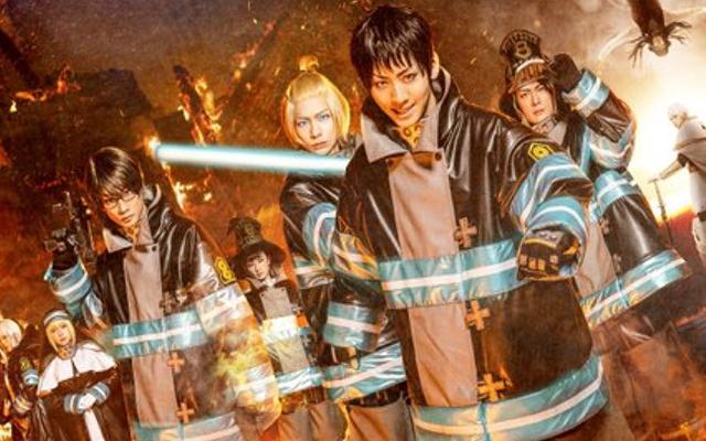 舞台『炎炎ノ消防隊』主要キャラクターが勢揃いしたキービジュ公開!大阪・千秋楽、神奈川・大千秋楽のライブ配信も決定