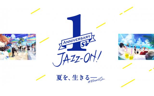 祝1周年『JAZZ-ON!』CDシリーズ第二部始動が決定!記念動画公開&SwingCATSと星屑旅団のインスタ開設