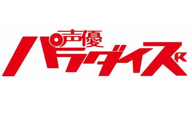 『テニミュ』などで知られる小越勇輝さんの連載が「声パラ」でスタート!1つの街をテーマにファッションを楽しむ