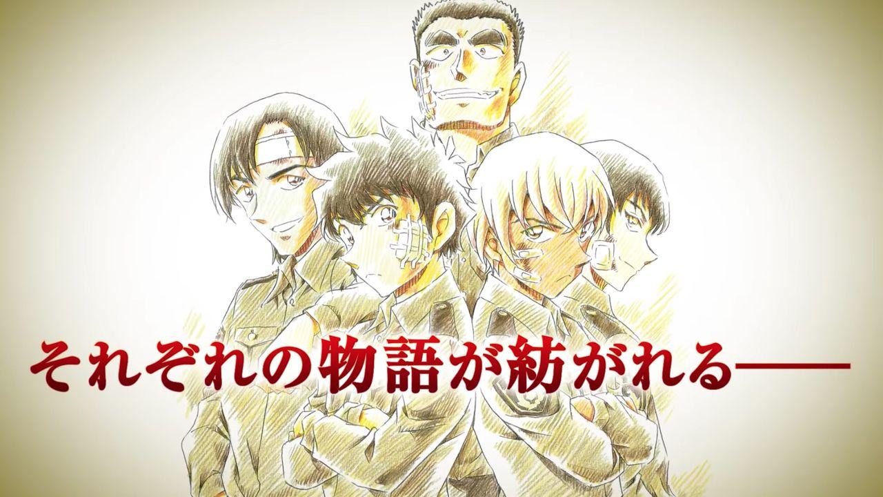 『名探偵コナン』警察学校編に登場する降谷零、松田陣平らへの質問を大募集!青山剛昌先生の回答はコミックスに収録