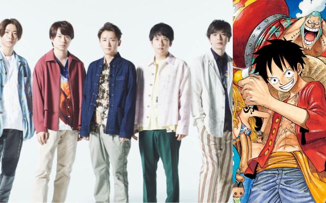 『ONE PIECE』尾田栄一郎先生×「嵐」国民的スターのTV初共演実現!松本潤さんが大ファンの『ONE PIECE』に迫る!