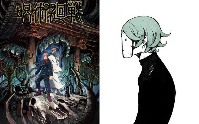 TVアニメ『呪術廻戦』OP・ED担当アーティスト決定!作品を彩るEveさん&ALIからのコメントも到着