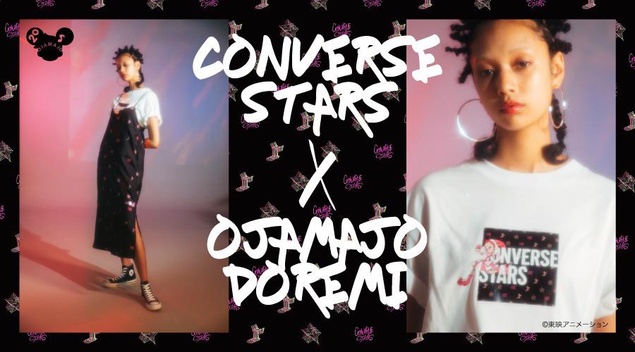 『おジャ魔女どれみ』×「CONVERSE」コラボアイテム第2弾登場!ハナちゃんも加わったこの夏大活躍のラインナップ