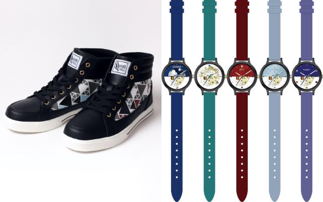 『ツキプロ』所属アイドルユニットがモチーフのスニーカー&腕時計が発売決定!さりげなく散りばめられたポイントにも注目
