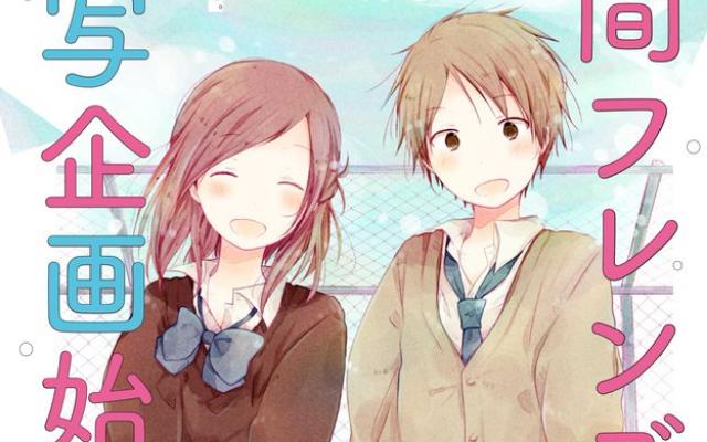 『一週間フレンズ。』海外にて実写企画始動!友達の記憶が消えてしまう少女&彼女と友達になろうとする少年の切ない青春ストーリー