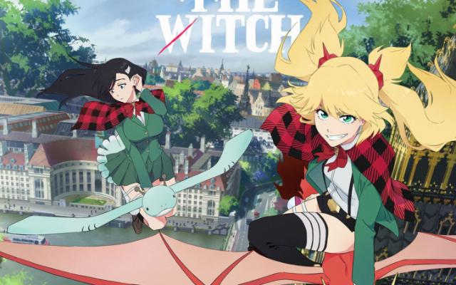 久保帯人先生原作のアニメ『BURN THE WITCH』キービジュ&PV公開!追加キャストに土屋神葉さんらが発表