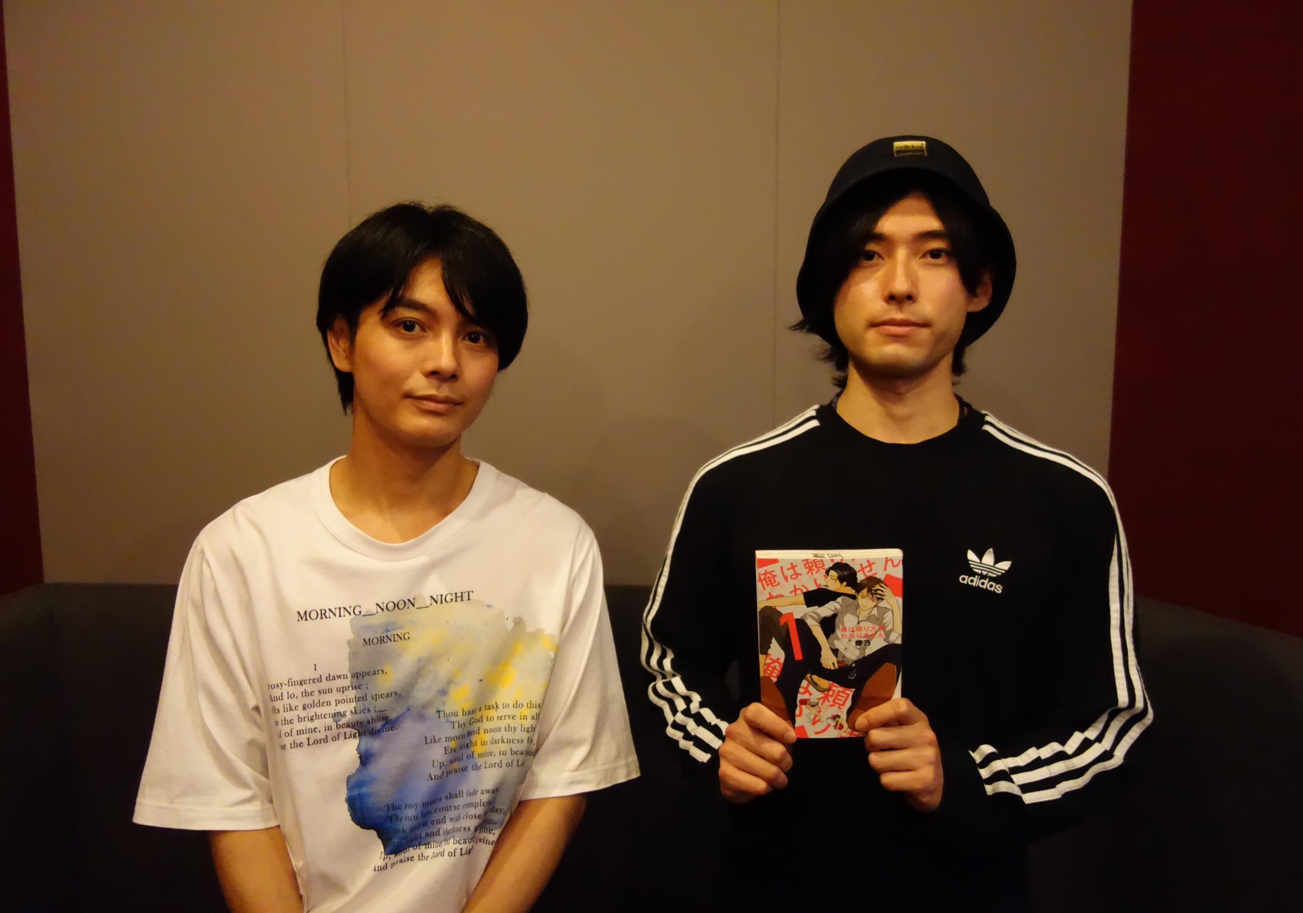 BLドラマCD『俺は頼り方がわかりません』榎木淳弥さん、増田俊樹さん、河西健吾さんらのキャストインタビュー到着!