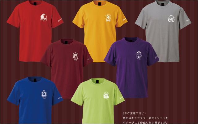 『ツイステ』フロイドたちが着てる「運動着Tシャツ」が予約限定受注販売決定!買うかどうかは自分に似合うかじゃなくてキャラが着てるかを想像して決めるのよ