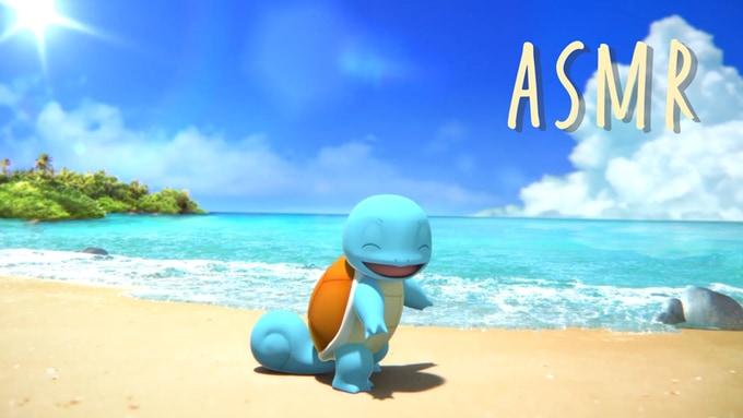 『ポケモン』ASMR動画「ゼニガメといっしょ」公開!波や砂で遊ぶゼニガメ&きらめく美しい海が楽しめる