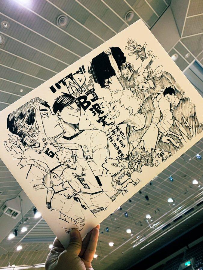 『ハイキュー!!』x「Vリーグ」ブラックジャッカルvsアドラーズの試合結果が到着!古舘春一先生によるイラストも公開