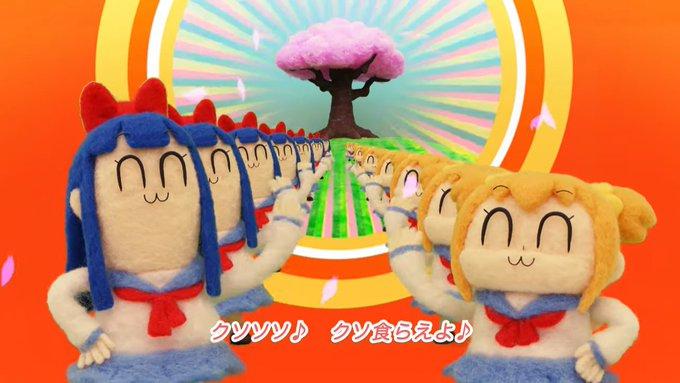 『ポプテピピック 』アニメを彩った楽曲メドレー動画公開!蒼井翔太さんによる伝説の曲「風船飛行」も