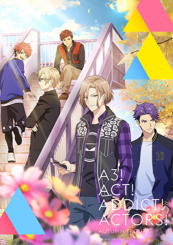 TVアニメ『A3!』SEASON AUTUMN & WINTERのOP・ED発売決定!OPはA3ders!、EDは秋組と冬組が歌唱