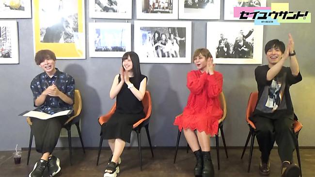 声優の新たな一面が見れるYouTubeチャンネル「セイユウサント!」開設!初回は岡本信彦さん、石谷春貴さんらの手相に迫る