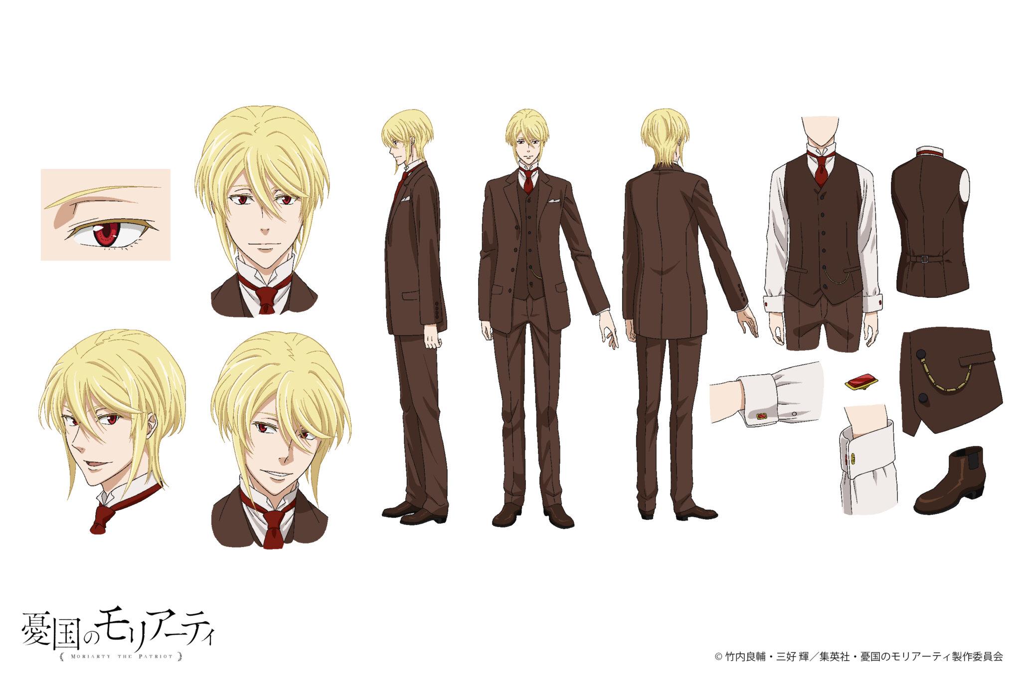 TVアニメ『憂国のモリアーティ」詳細キャラ設定画公開!モリアーティ兄弟のカフスボタンめっちゃイイ