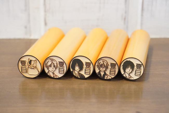 『夏目友人帳』銀行登録もできるオーダーメイドはんこ「夏目はんこ帳」発売!木彫り・黒水牛・セルフインクの3種類