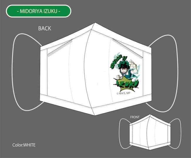『ヒロアカ』ひんやり快適な保冷剤入り「クールダウンマスク」が登場!デク・爆豪・お茶子・轟がデザインされた全4種