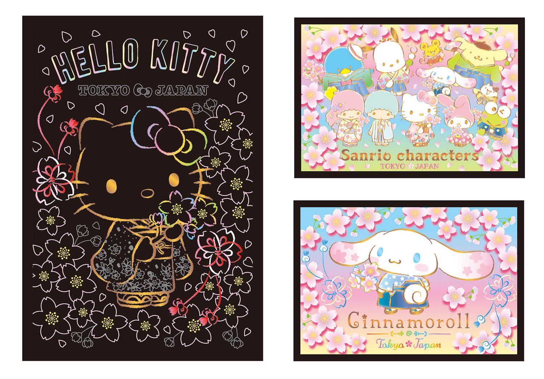 「サンリオキャラクターズ スクラッチアート」登場!着物を着たキティやシナモンたちが桜の花に囲まれた和風デザイン