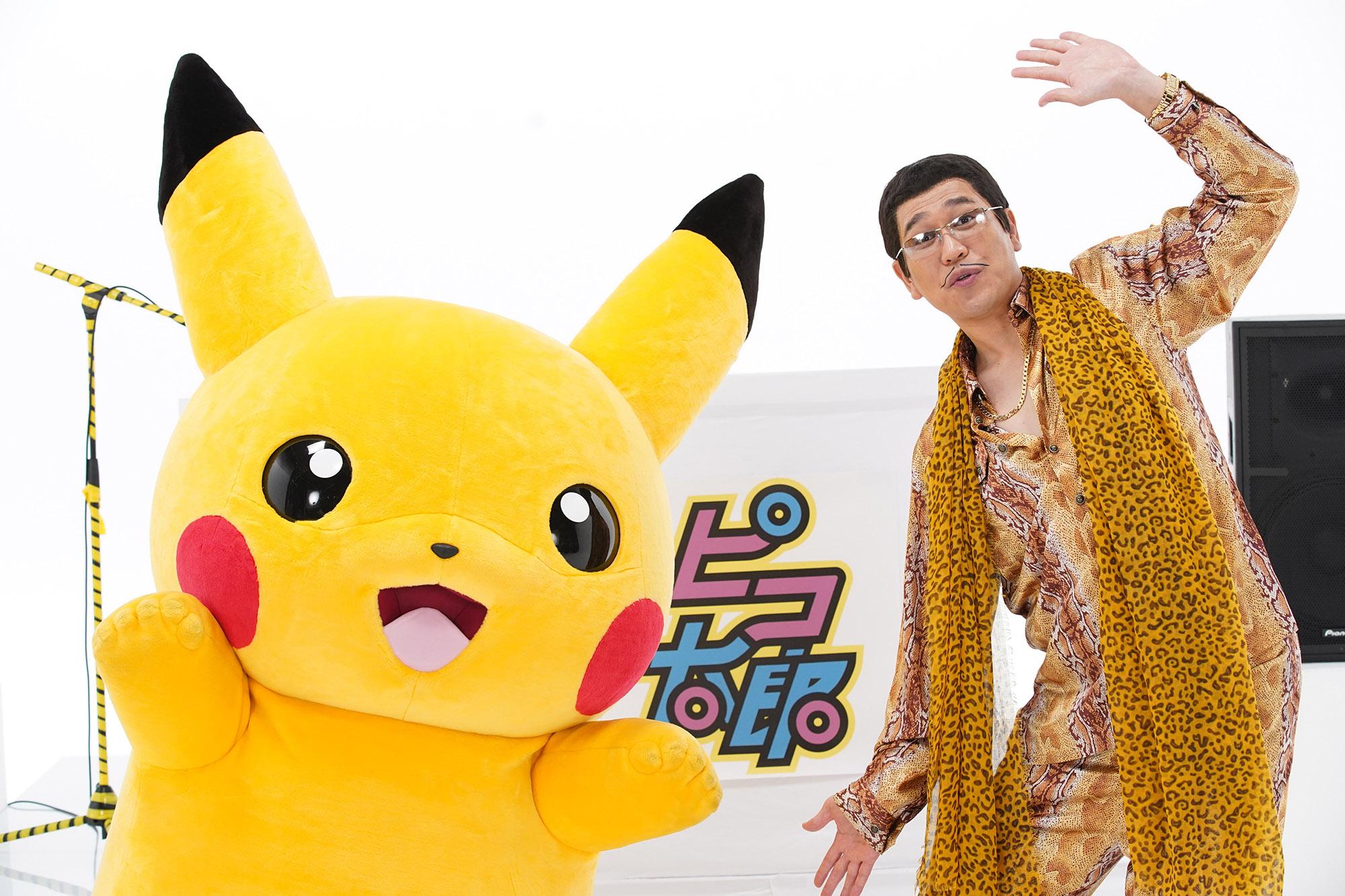 『ポケモン』ピカチュウとピコ太郎さんのコラボ楽曲公開決定!一緒に楽しく掛け合いをしながら踊る楽曲「PIKA to PIKO」
