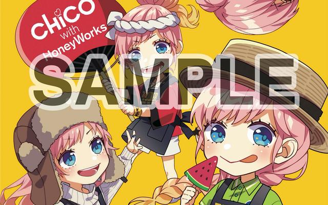 CHiCO with HoneyWorksのキャンペーンが「タワレコ」で開催!ポスター掲出・開店コール・コラボカフェなどファン必見