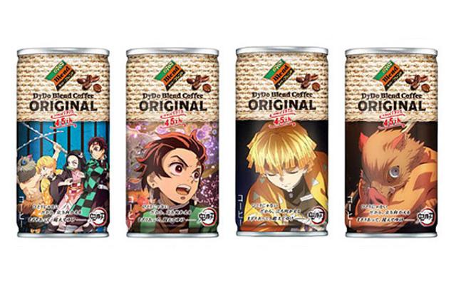 『鬼滅の刃』x「ダイドーブレンド」缶コーヒーがコラボパッケージで登場!主要キャラクターが描かれた全28種