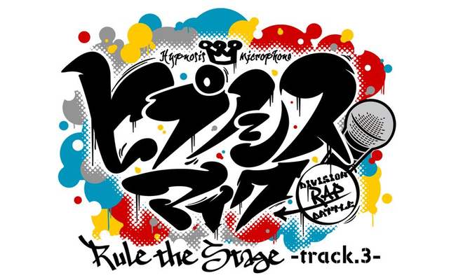 「ヒプステ track.3」オオサカ・ナゴヤキャストがラップを披露!荒牧慶彦さんらの関西弁が新鮮