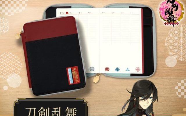 『刀剣乱舞』刀剣男士14振りをイメージした「2021年手帳」登場!ファスナーカバー付き&紋を型押しした華やかなデザイン