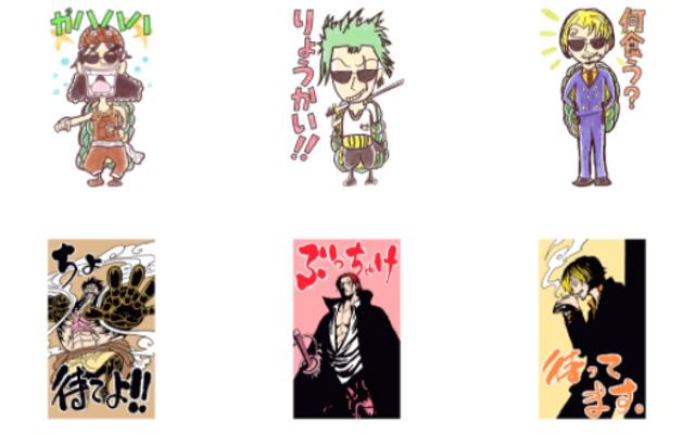 木村拓哉さん&亀梨和也さんがデザインした『ONE PIECE』LINEスタンプ販売!「ちょ待てよ!!」など使いたくなる24セット