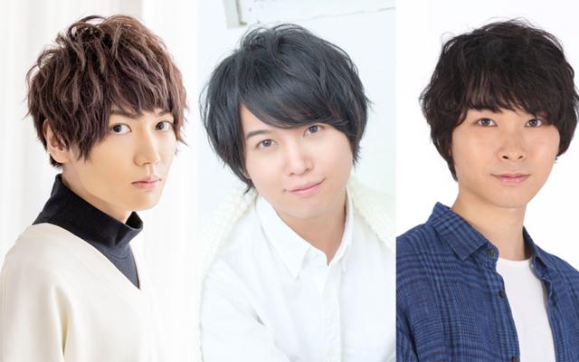 斉藤壮馬さん、千葉翔也さん、上村祐翔さんが出演!ティームエンタテインメントの新作発表会配信決定