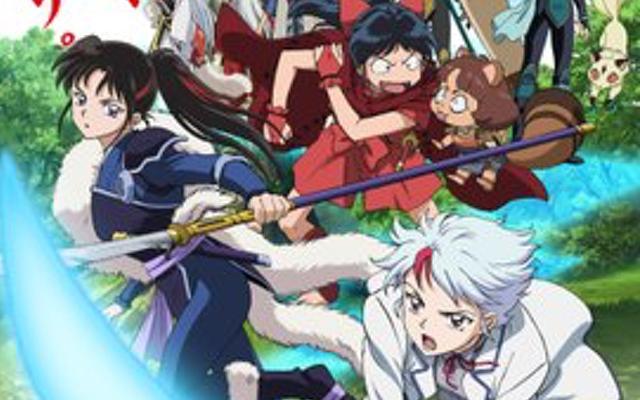 TVアニメ『半妖の夜叉姫』新情報盛り沢山のPV公開!メインキャラが集結したキービジュ&キャストが発表