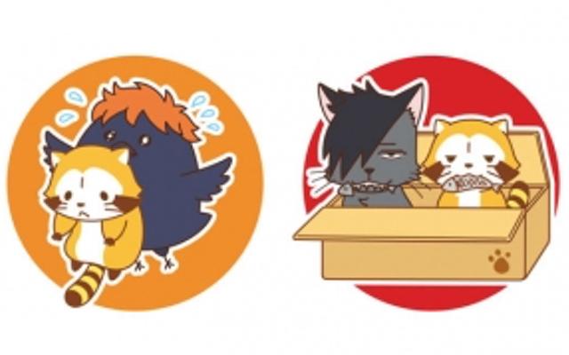『ハイキュー!!』x「ラスカル」コラボ!ヒナガラスとラスカルが戯れているイラストを使用したグッズが登場