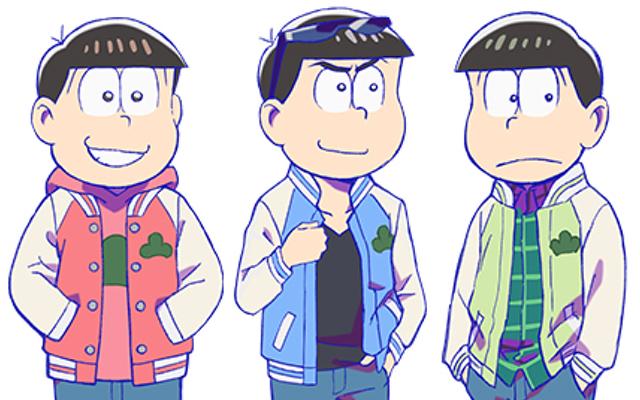 """TVアニメ『おそ松さん』第3期の新衣装 """"スタジャン姿""""の6つ子が初公開!格好良くポーズを決め個性が光る着こなしに注目"""