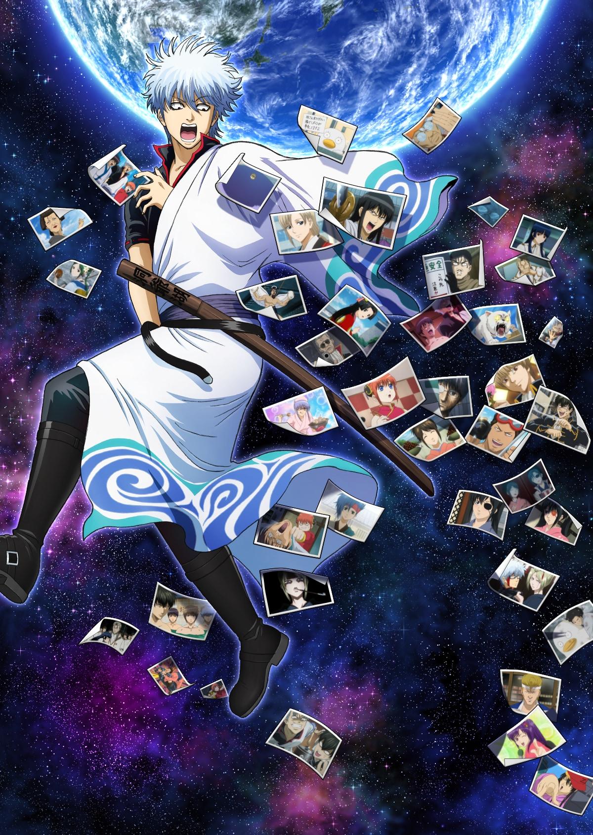 TVアニメ『銀魂』が地上波に戻ってくる!2017年に放送された「ポロリ篇」をよりぬき放送